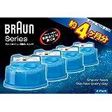 ブラウン アルコール洗浄液 メンズシェーバー用 4個入り CCR4 CR 正規品