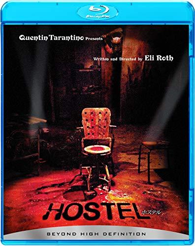 ホステル(無修正版) [AmazonDVDコレクション] [Blu-ray]