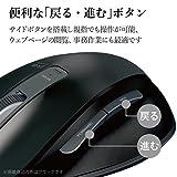 エレコム ワイヤレスマウス  BlueLED 2.4GHz 5ボタン Lサイズ ブラック M-XG2DBBK