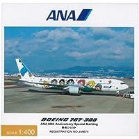 ANA トレーディング(ALリポン エアウェイトレーディング)ANA トレーディング 1/400 B767-300 ドリームジェット子供完成品