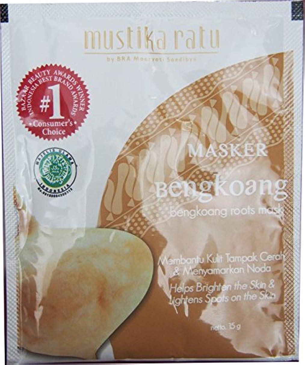 魅力的衛星消毒するMasker Bengkoang bengkoangのルーツは/マスク - スキンを明るく支援します&スキン上のスポットを明るくし - 10パック