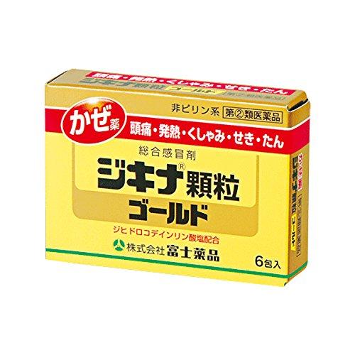 ジキナ顆粒ゴールドの画像
