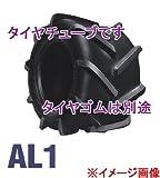 ファルケン 作業機用タイヤチューブ   適応タイヤ: AL1 19×10.00-8 2PR