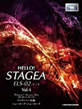 HELLO! STAGEA ELS-02/C/X 5~3級 Vol.4