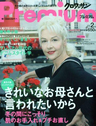クロワッサン Premium (プレミアム) 2010年 02月号 [雑誌]