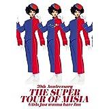 【早期購入特典あり】20th Anniversary  THE SUPER TOUR OF MISIA  Girls just wanna have fun(B3サイズオリジナルポスター付) [Blu-ray]