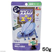 日本動物薬品 ニチドウ スズムシのえさ 50g 鈴虫