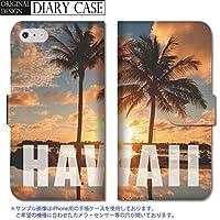 301-sanmaruichi- Galaxy S8+ ケース Galaxy S8+ カバー ギャラクシー S8 プラス ケース 手帳型 おしゃれ ハワイ パームツリー ヤシの木 夏 サマー フォト A 手帳ケース SUMSUNG