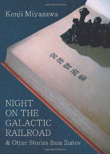Night on the Galactic Railroad...