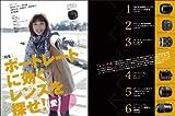 フォトテクニックデジタル 2014年 02月号 [雑誌] 画像