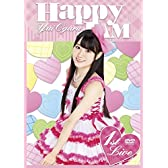 小倉唯 LIVE 「HAPPY JAM」 [DVD]