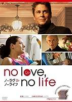NoLove,NoLife ノーラヴ・ノーライフ [DVD]