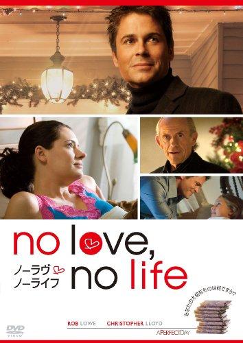 NoLove,NoLife ノーラヴ・ノーライフ [DVD]の詳細を見る