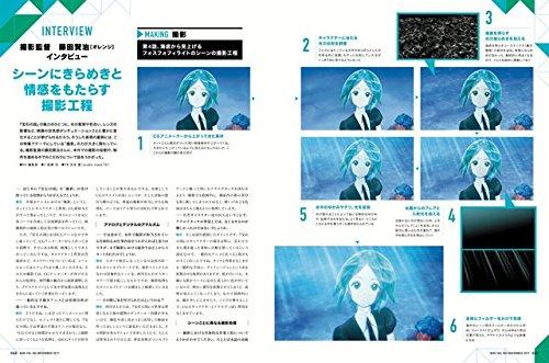 月刊MdN 2017年11月号(特集:アニメを観たり、語るのは楽しい。でも……撮影を知るとその200倍は楽しい! )
