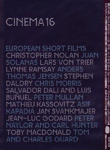 CINEMA 16:EUROPEAN SHORT FILMS [DVD]の詳細を見る