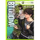 BTOOOM! 6 (BUNCH COMICS)