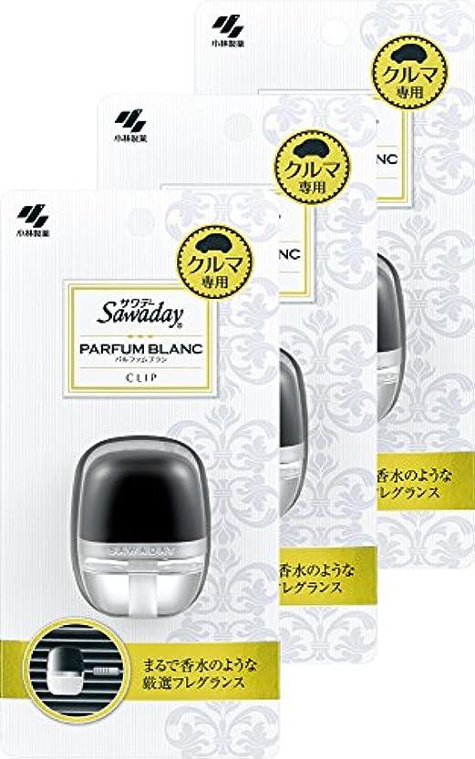 無一文採用極小【まとめ買い】サワデー 車用消臭芳香剤 クリップタイプ パルファムブランの香り 6ml ×3個