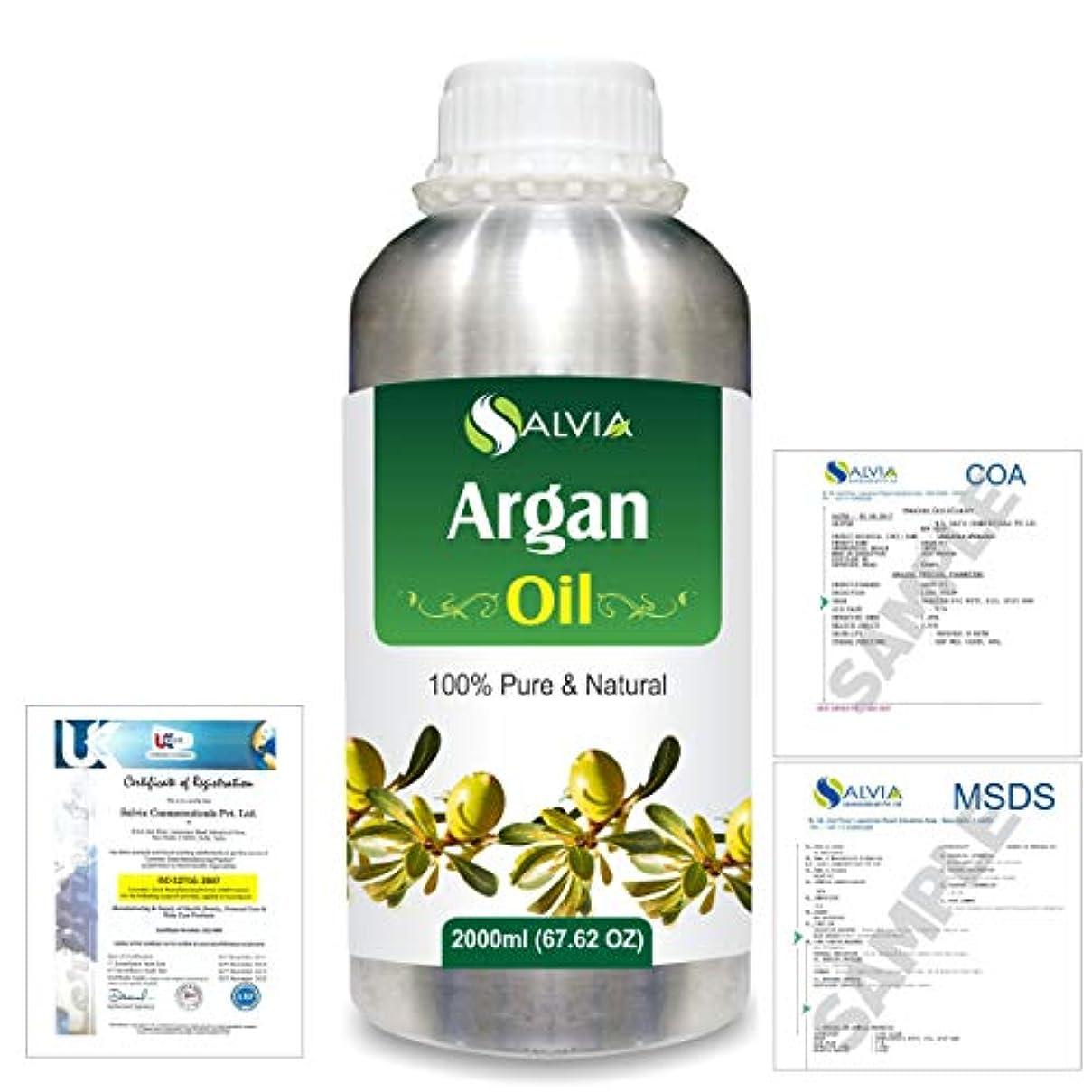 ずっとガラス懇願するArgan (Argania spinosa) 100% Natural Pure Essential Oil 2000ml/67 fl.oz.