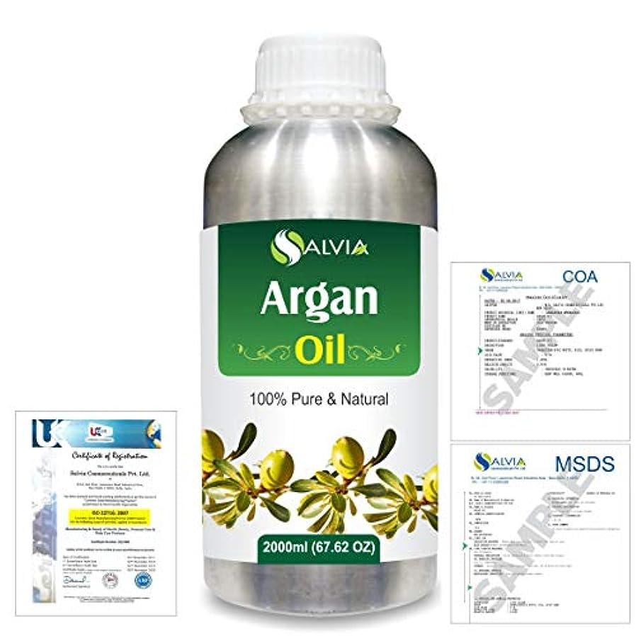 なめらかな有彩色の攻撃的Argan (Argania spinosa) 100% Natural Pure Essential Oil 2000ml/67 fl.oz.