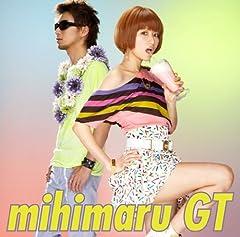 mute♪mihimaru GTのCDジャケット