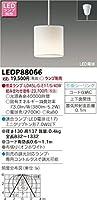 東芝ライテック フランジタイプ小形ペンダントライト LEDP88066 ランプ別売