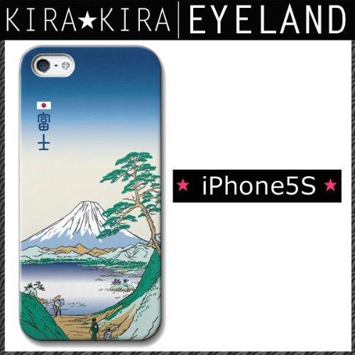 【対応機種:iPhone5S/iPhone5】 ≪iPhone6/iPhone5S/iPhone5C≫富士山/浮世絵/国旗/ブルー/和柄/アイフォンケース/iphone5s/iphone5c/スマホケース