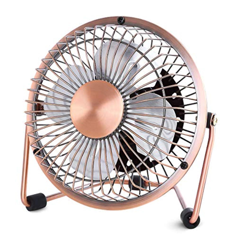 銅色4インチ扇風機 デスクファン 静音 パワフル 上下回転 オシャレ卓上扇風機 レトロ 無段階風量調節