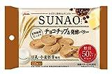 江崎グリコ (糖質50% オフ) SUNAO(スナオ)(チョコチップ&発酵バター) 31g ×10個