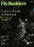 FLY RODDERS(フライロッダーズ) 2017年夏号 (2017-04-29) [雑誌]