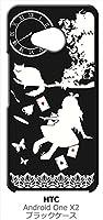 sslink Android One X2/HTC U11 life ブラック ハードケース Alice in wonderland アリス 猫 トランプ カバー ジャケット スマートフォン スマホケース Y!mobile 楽天モバイル