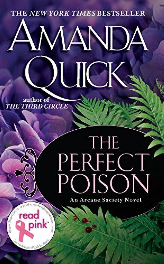 数取得後継The Perfect Poison (Arcane Society Book 6) (English Edition)
