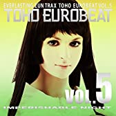 TOHO EUROBEAT VOL.5 IMPERISHABLE NIGHT