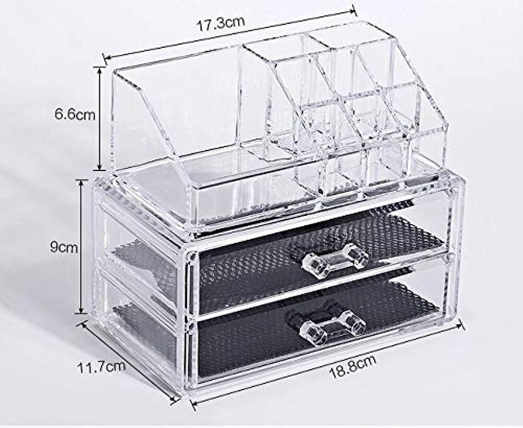 決めます非難振る舞い化粧品収納ボックス メイクケース メイクボックス コスメボックス 騒音なし 防塵 高透明度 強い耐久性 整理簡単 引き出し小物