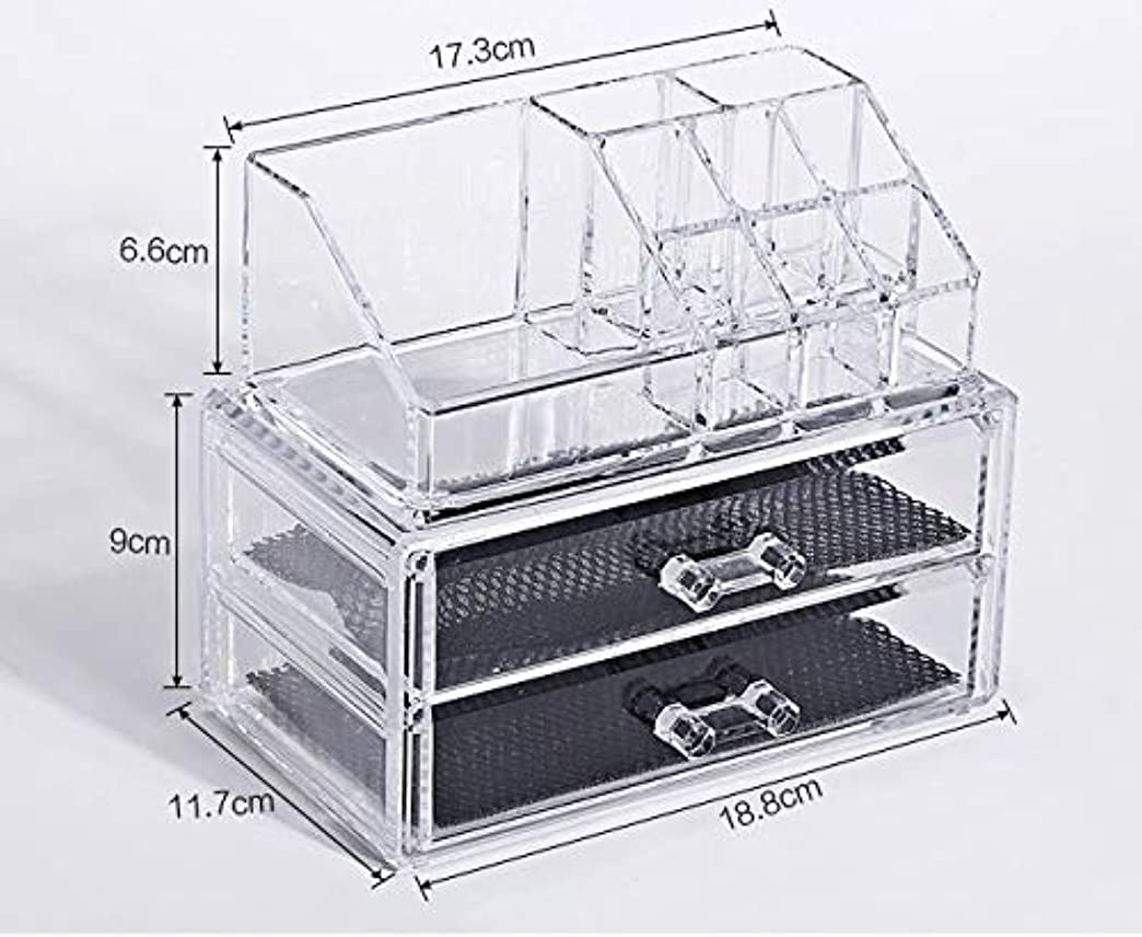 プラス実装する無意識化粧品収納ボックス メイクケース メイクボックス コスメボックス 騒音なし 防塵 高透明度 強い耐久性 整理簡単 引き出し小物