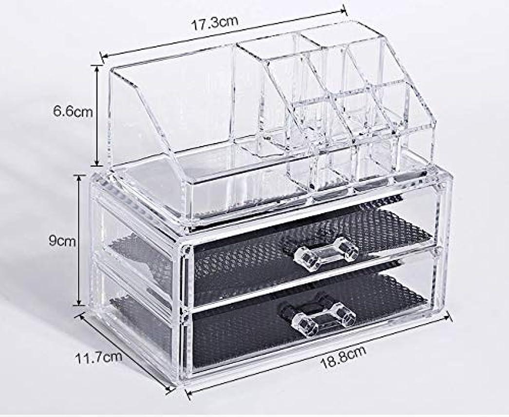 リズムピッチクロス化粧品収納ボックス メイクケース メイクボックス コスメボックス 騒音なし 防塵 高透明度 強い耐久性 整理簡単 引き出し小物