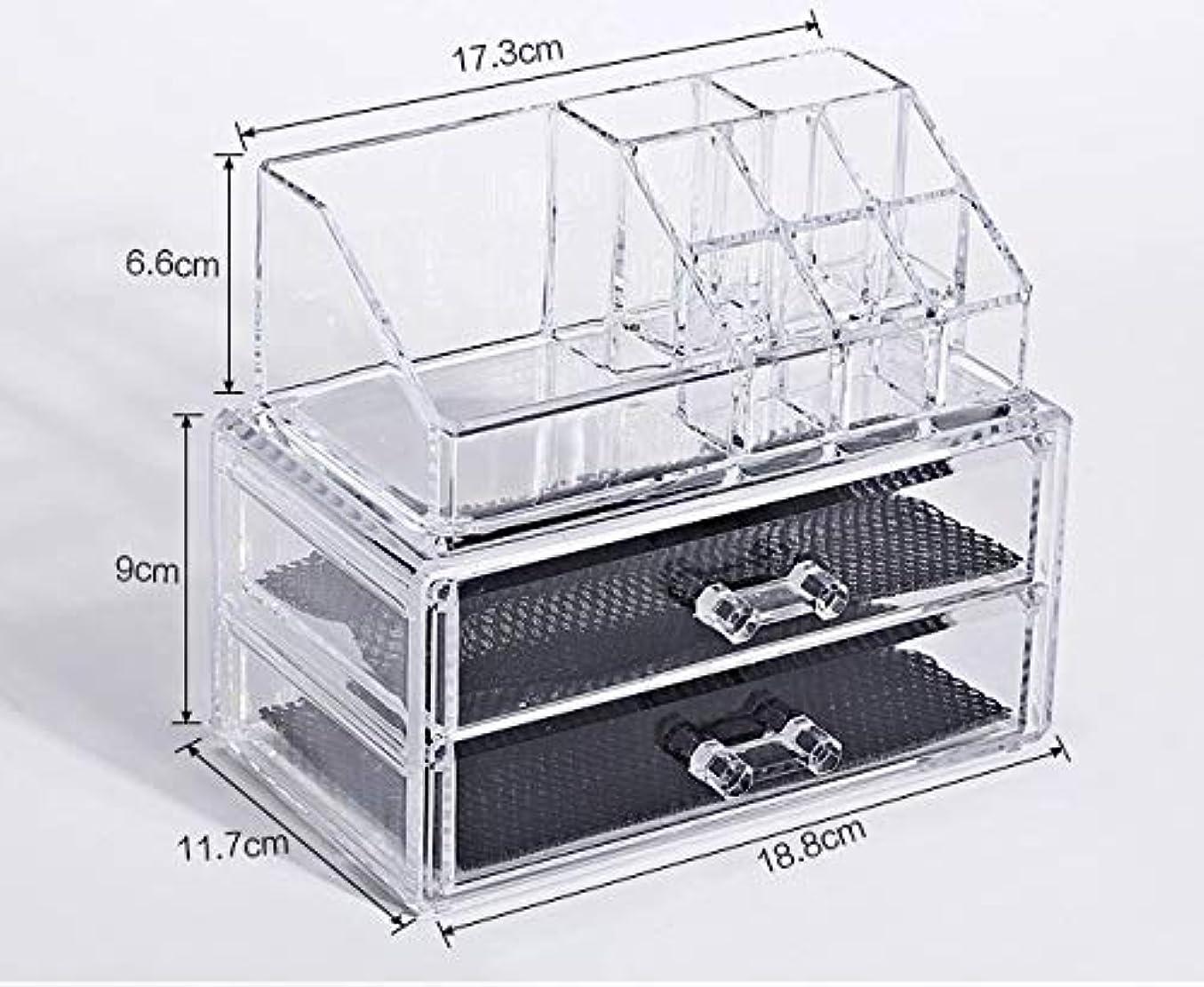 マガジン起業家ぞっとするような化粧品収納ボックス メイクケース メイクボックス コスメボックス 騒音なし 防塵 高透明度 強い耐久性 整理簡単 引き出し小物