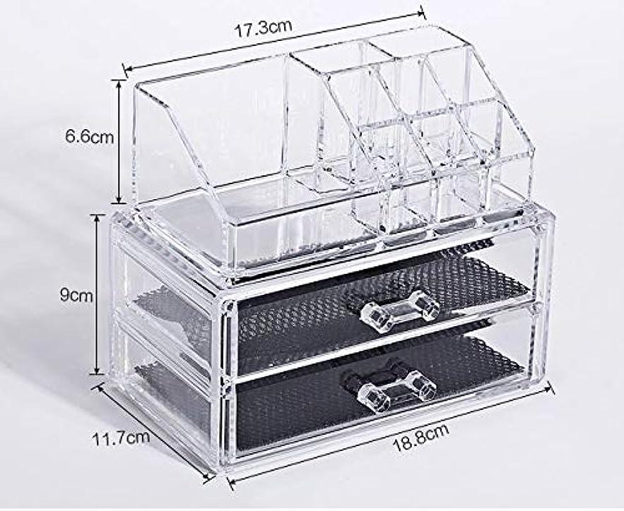 不機嫌鷲溶岩化粧品収納ボックス メイクケース メイクボックス コスメボックス 騒音なし 防塵 高透明度 強い耐久性 整理簡単 引き出し小物