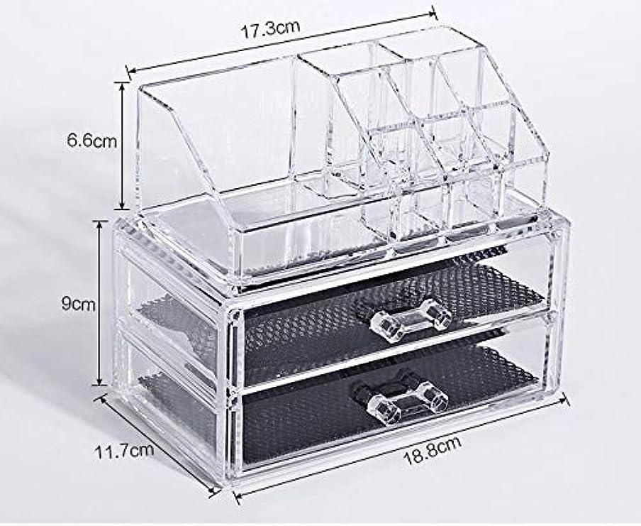 富豪ピットスクラッチ化粧品収納ボックス メイクケース メイクボックス コスメボックス 騒音なし 防塵 高透明度 強い耐久性 整理簡単 引き出し小物