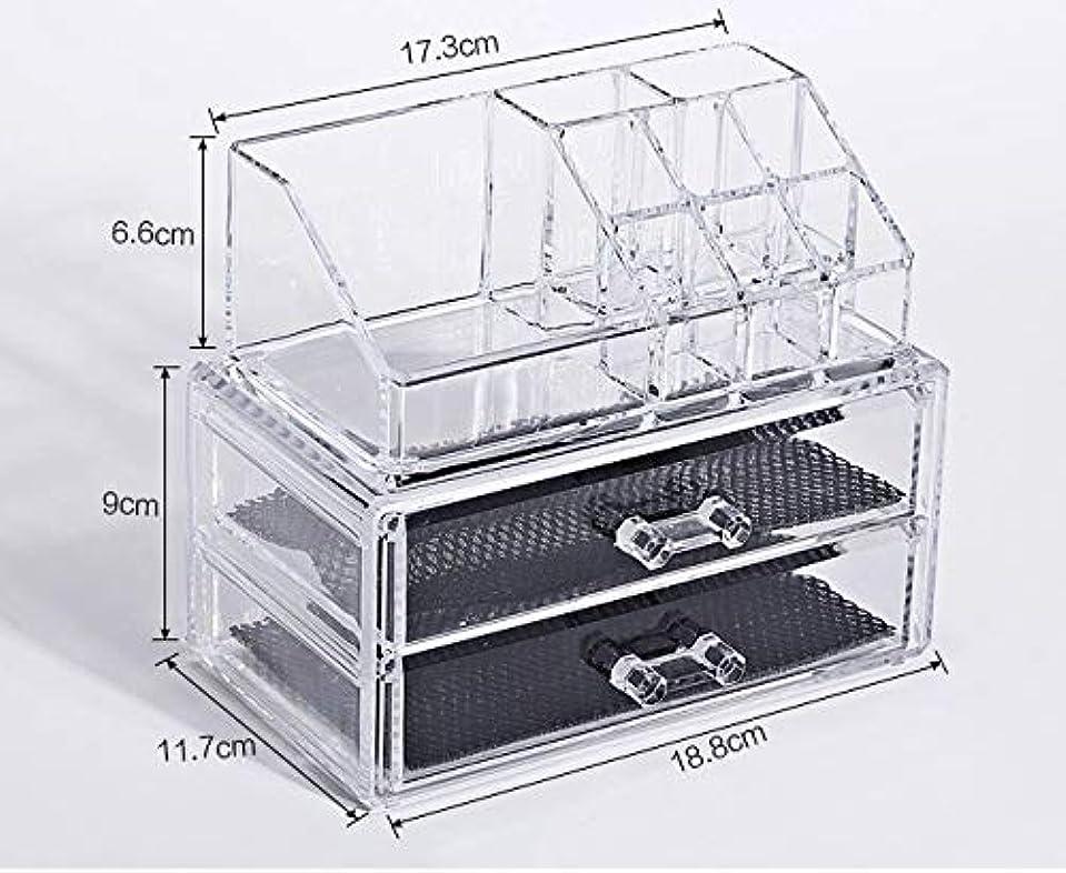 絶壁期待する価格化粧品収納ボックス メイクケース メイクボックス コスメボックス 騒音なし 防塵 高透明度 強い耐久性 整理簡単 引き出し小物