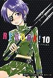家庭教師ヒットマンREBORN! 10 (集英社文庫(コミック版))