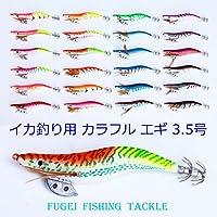 エギング 夜光イカ釣り用 エギ 2.0/2.5/3.0/3.5/4.0号 44個セット A20egipy44D