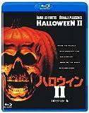 ハロウィンII HDリマスター版[Blu-ray/ブルーレイ]