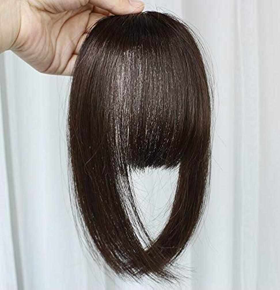 モジュールきちんとしたブレンド美しさ 高温合成繊維の前髪の毛延長の女性の偽のフリンジクリップ ヘア&シェービング (色 : Black)