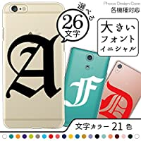 iPhone7 (アイフォン7  4.7インチ用) スマホケース カバー 【S】【サーモン】 イニシャル・英字アルファベット/ハードケース スマホカバー