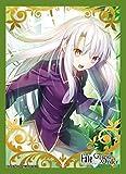 ブロッコリーキャラクタースリーブ Fate/Grand Order 「緑の破音」