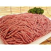 大分県産 国産牛ミンチ(牛挽肉)[約500g]