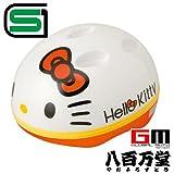 【M&M】 ハローキティ(フェイス柄) 2歳〜5歳くらい (46-51cm) 子供用ヘルメット 自転車用キッズヘルメット 女の子用 男の子用 小学生 【SG安全規格合格 Hello Kitty 子供用ヘルメット】  【SGI94881】