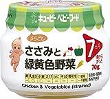 キユーピー ベビーフード ささみと緑黄色野菜 70g×12個