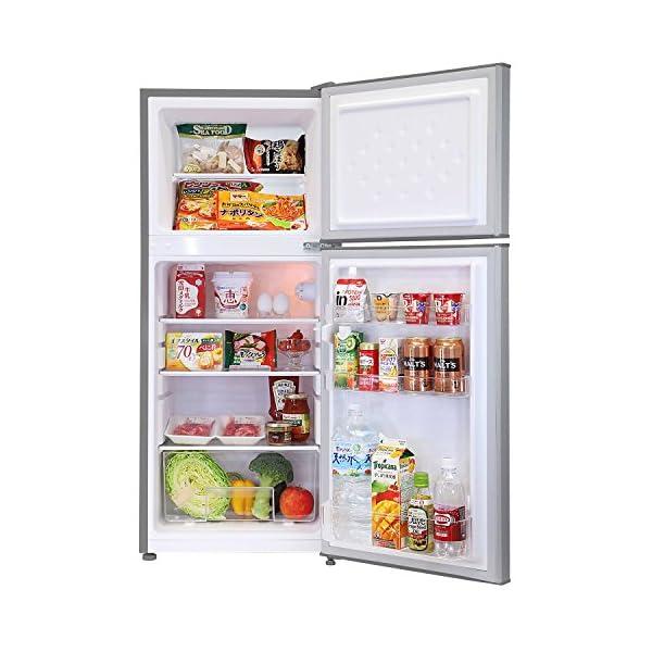 エスキュービズム 2ドア冷蔵庫 WR-2118...の紹介画像8