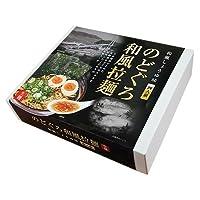 のどぐろ和風拉麺 四人前×2箱セット シーライフ 日本海でとれた高級魚のどぐろの骨から抽出した和風スープ 奥出雲の湧き水でこねた麺